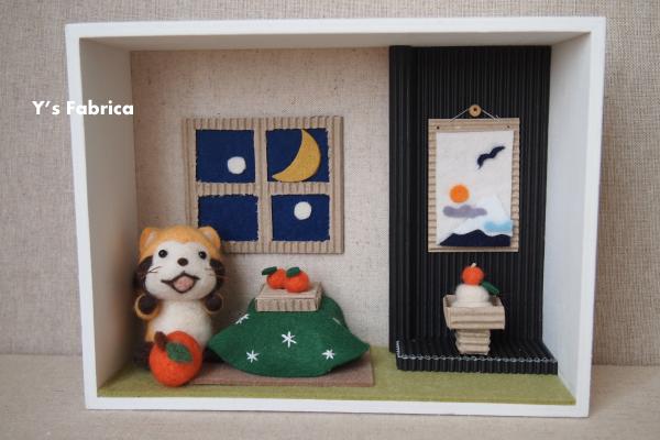 ぷちラスカルのミニフレーム(NO.5)が完成しました。