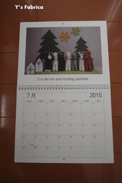 オリジナルカレンダー 2015年7月分