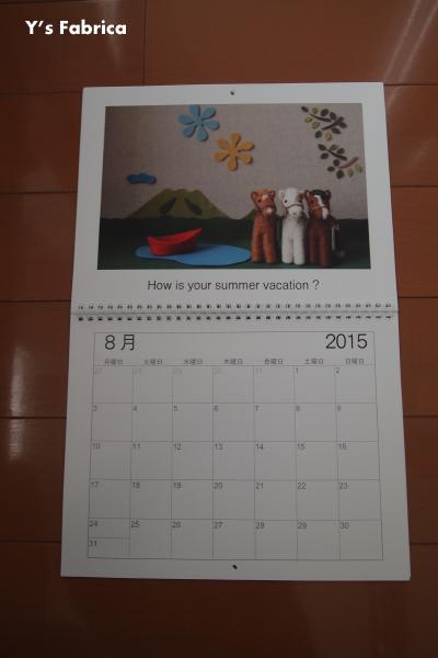 オリジナルカレンダー 2015年8月分