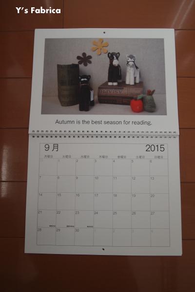 オリジナルカレンダー 2015年9月分
