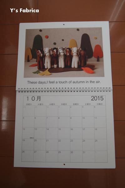 オリジナルカレンダー 2015年10月分