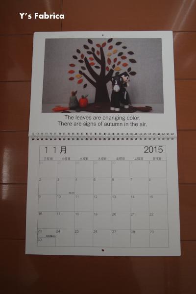オリジナルカレンダー 2015年11月分