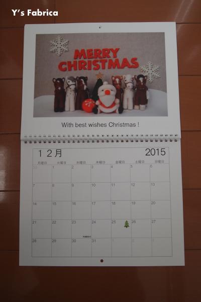 オリジナルカレンダー 2015年12月分