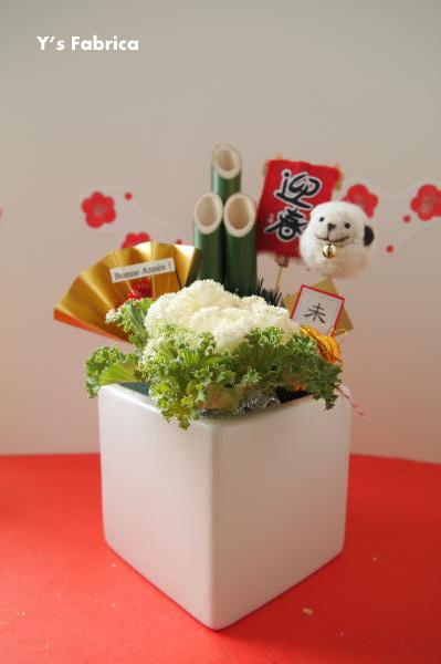 迎春用のミニ門松を制作しました。
