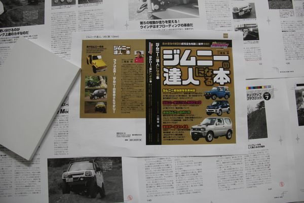 IMG_8652-1.jpg