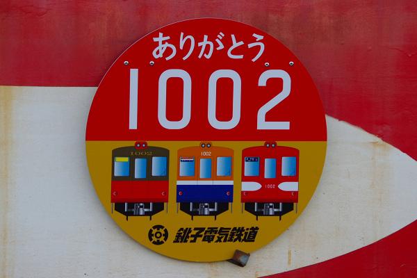 20150110 1000