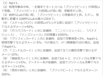 20150613_1.png