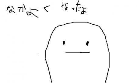 無題_convert_20150303090416