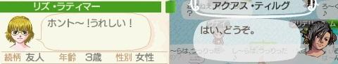 NALULU_SS_0010_20150403130417dfe.jpeg