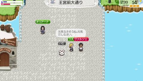 NALULU_SS_0368.jpeg