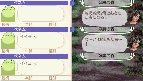 NALULU_SS_0965_20150110210716fdd.jpeg