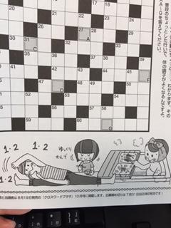 15-5-10.jpg
