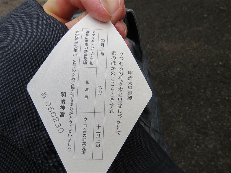 20150318016_R.jpg