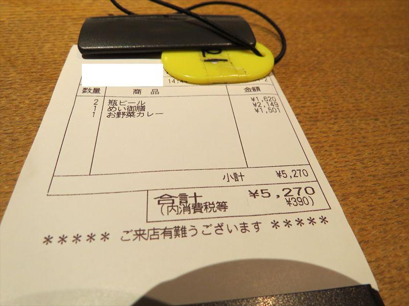 20150322040_R.jpg