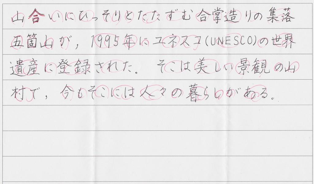 試験ヨコ書き