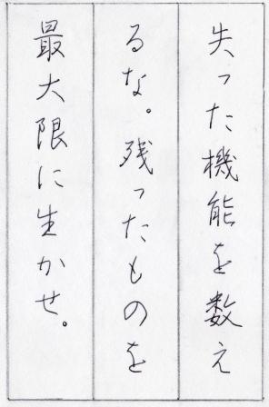 201503_課題_倉島