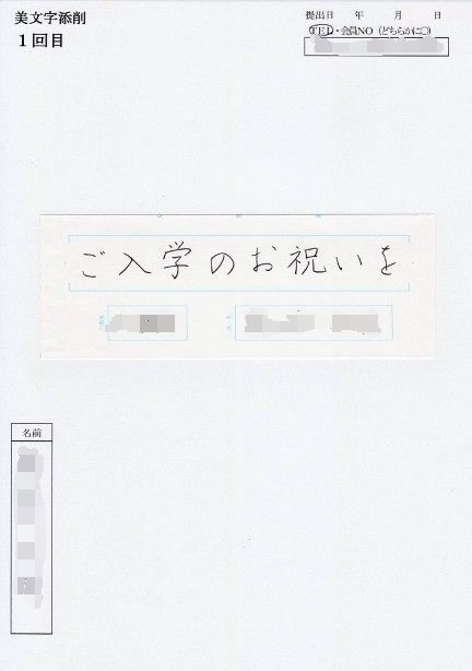 光_20150413