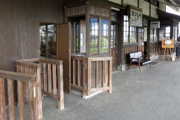 旧大社駅舎は平成16年(2004)国の重要文化財に指定されました