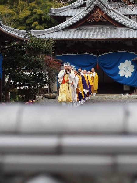 愛媛県西条市 久妙寺 火渡り
