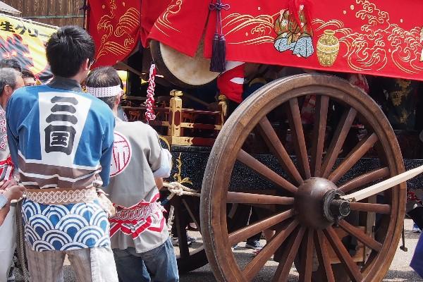 三国祭 250年の歴史を刻む山車の巡幸