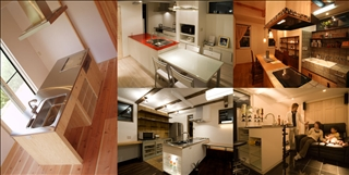 キッチン写真5枚合 ブログ