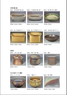 紫香楽ラボ イベント特価品一覧 値段なし-003