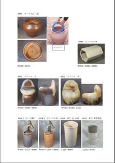 紫香楽ラボ イベント特価品一覧 値段なし-004_0