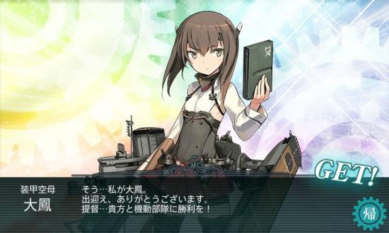 艦これ_20150226_165306