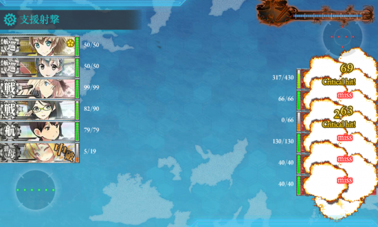 cap_画面記録_2015年05月01日_15時06分05秒(96)