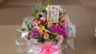 祝いお花01