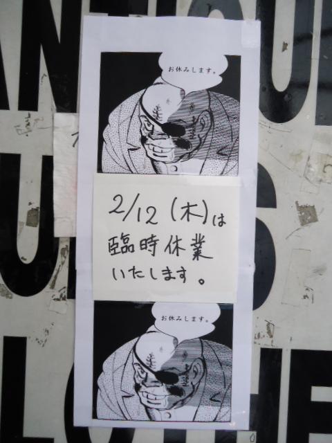 DSC04137]
