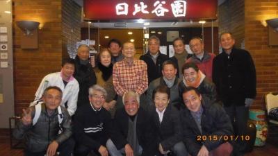s-20150110新年会