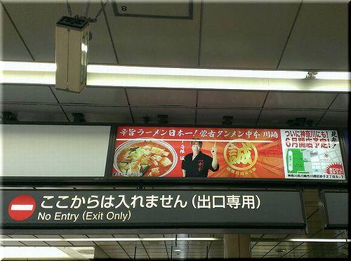 mouko_kawasaki1