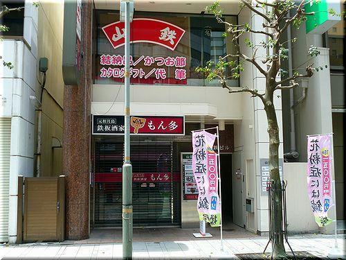 mouko_kawasaki4