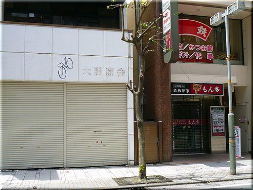 mouko_kawasaki5