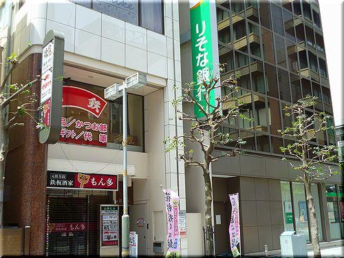 mouko_kawasaki6