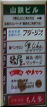mouko_kawasaki7
