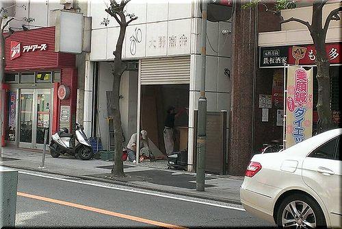 nakamoto1