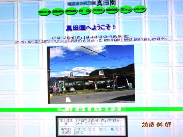 022_20150408141126cff.jpg