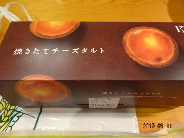 DSC04996.jpg
