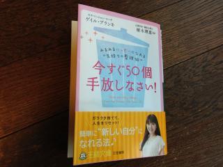 蜀咏悄_convert_20150204075245