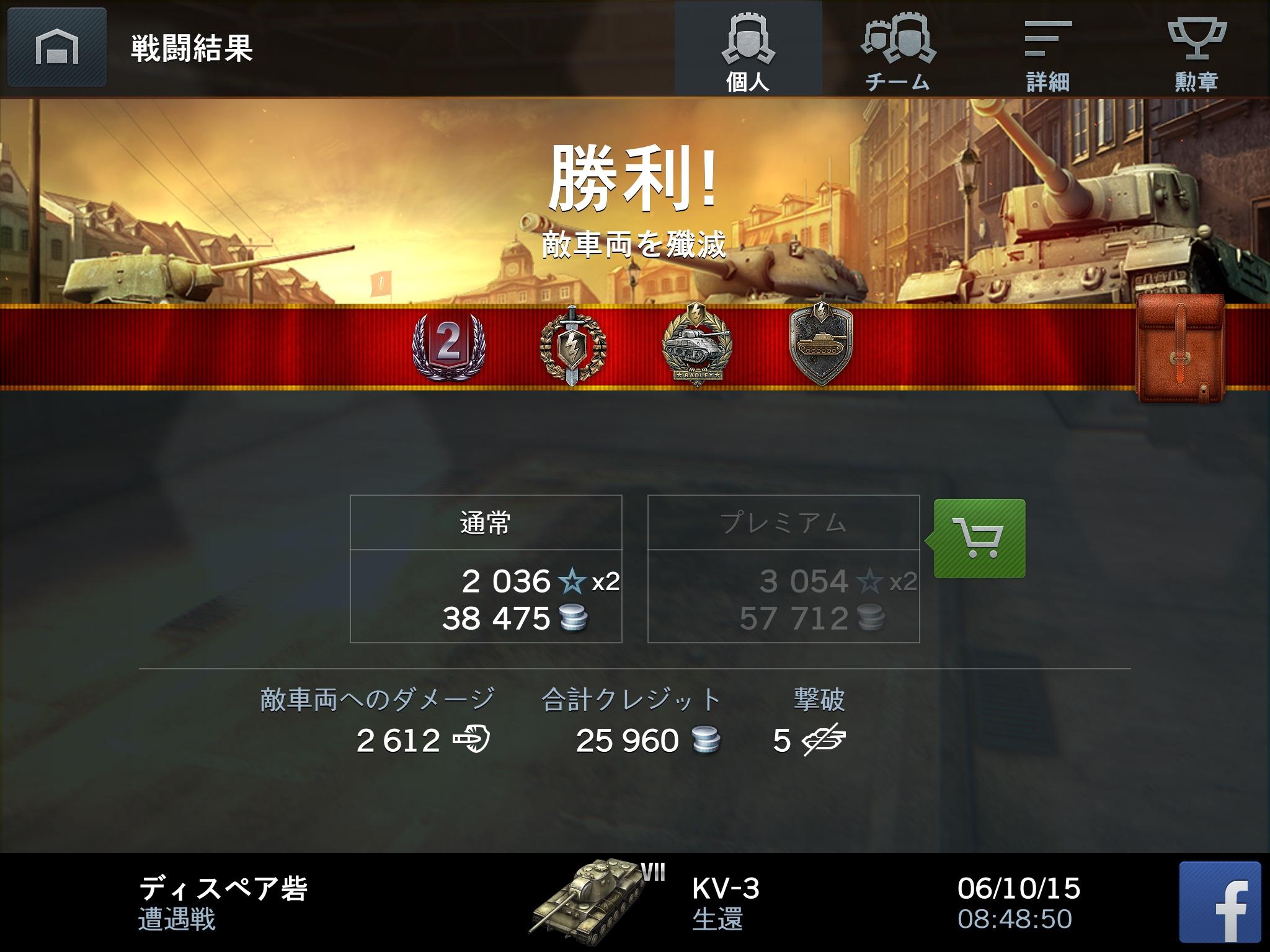 fc2blog_201506111102068d9.jpg