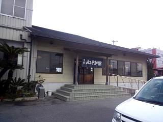 20141229寒川うどん(その1)