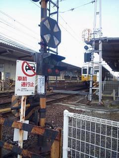 20150101三条駅(その1)