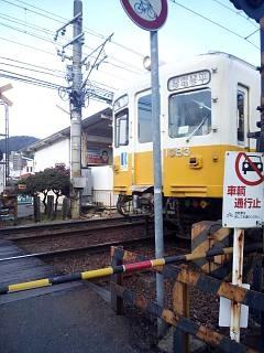 20150101三条駅(その2)