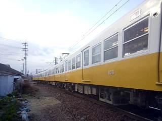 20150101三条駅(その3)