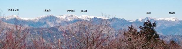 4IMG_4540.jpg