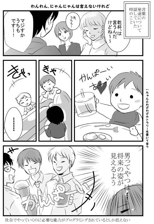 comic2 (2)