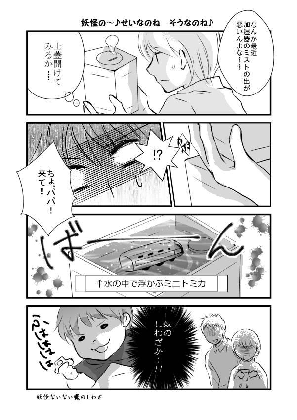 kosei3.jpg