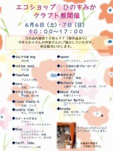 チラシ用ハガキ 3S-225x300